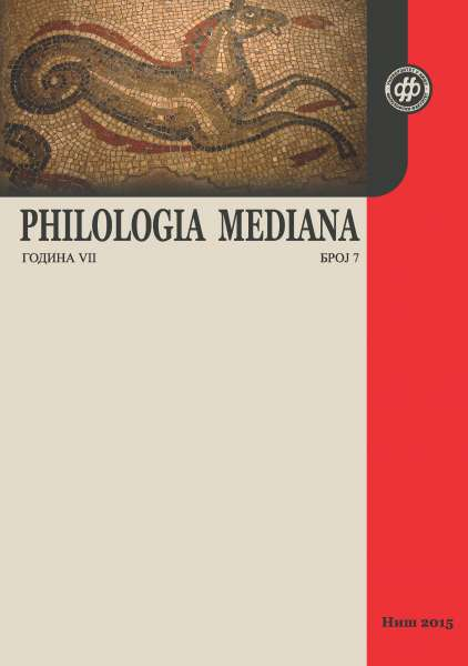 PHILOLOGIA MEDIANA 7 (2015)