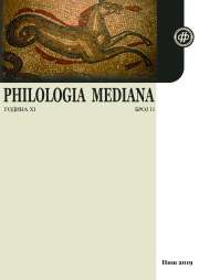 PHILOLOGIA MEDIANA 11 (2019)