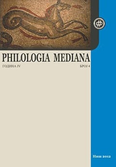 Philologia Mediana 4 (2012)