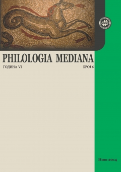 PHILOLOGIA MEDIANA 6 (2014)