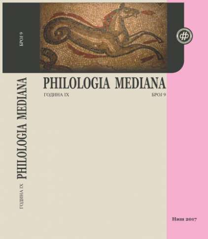 PHILOLOGIA MEDIANA 9 (2017)
