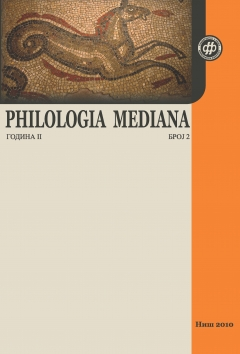 PHILOLOGIA MEDIANA 2 (2010)