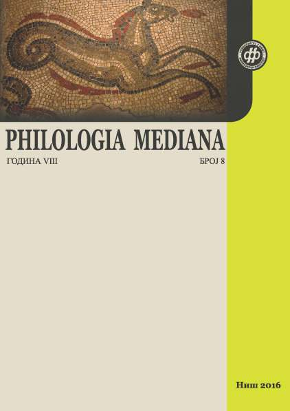 PHILOLOGIA MEDIANA 8 (2016)