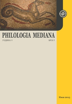 PHILOLOGIA MEDIANA 5 (2013)